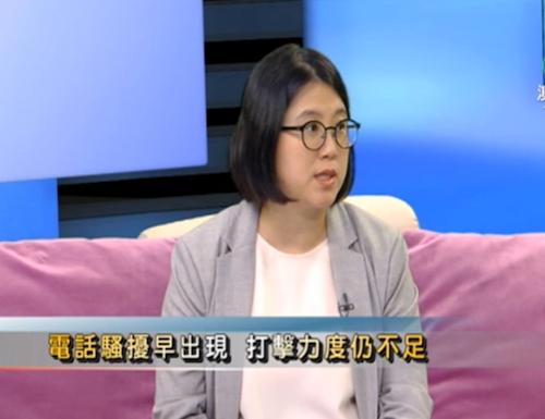 宋碧琪促修法增刑罰打擊電話滋擾