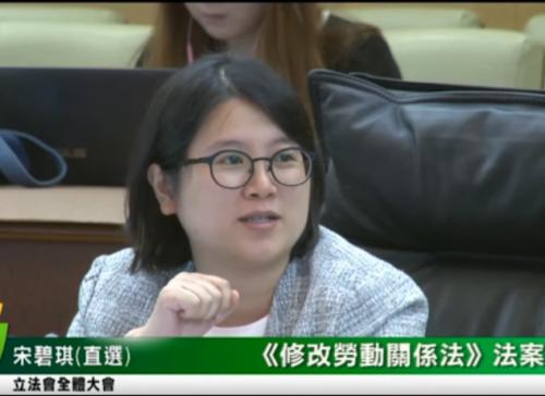 【議員關注】立法會一般性通過修訂勞工法 宋碧琪冀有薪產假延長至90天